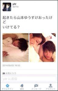 山本裕典のベッド写真(ツイッター)キャバクラ嬢