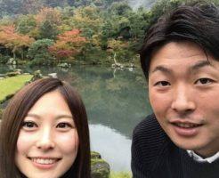 大瀬良大地と浅田真由の画像写真