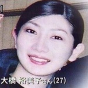 新井貴浩の嫁(大橋裕美子)の画像写真2