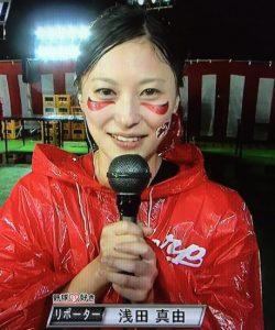 浅田真由の画像写真2017年優勝ビール掛け