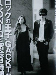GACKTとICONIQ伊藤ゆみのフライデー画像写真