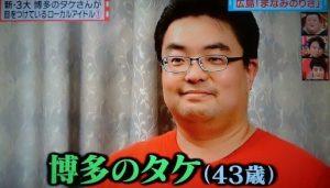 橋本環奈の奇跡の一枚の撮影者カメラマン画像写真