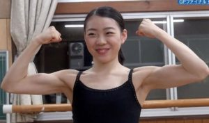 紀平梨花の筋肉画像