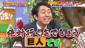 鈴木誠也画像巨人4
