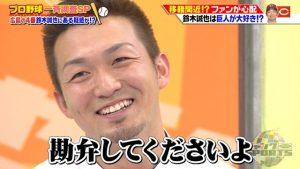 鈴木誠也画像巨人5