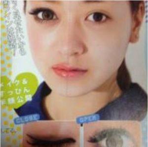 池田美優みちょぱのすっぴん半顔メイク画像写真