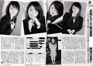 渡辺直美のイメクラ風俗画像写真2