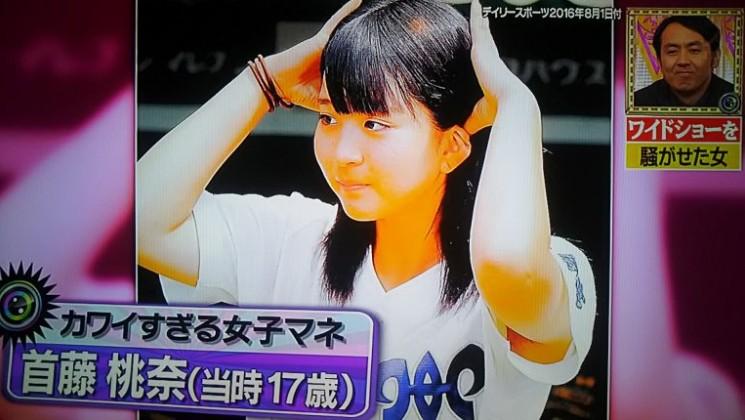首藤桃奈の画像(大分高校のマネージャー)2
