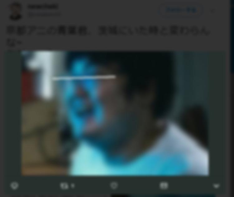 青葉真司の顔画像2