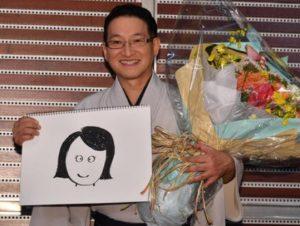春風亭昇太の結婚相手の画像