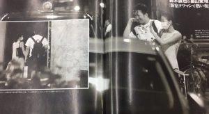鈴木誠也と畠山愛理のフライデー画像5
