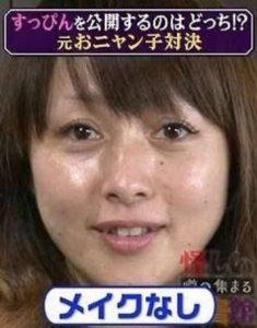 渡辺美奈代のすっぴん画像写真