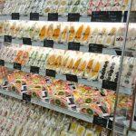 八百甚(高浜)フルーツサンドの値段と種類!販売日(時間)や通販はあるのか調べてみた