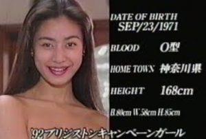 向井田彩子の画像写真ブリヂストンキャンペーンガール