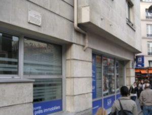ルイ・ブライユの盲学校写真(点字発祥の地)