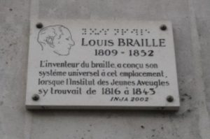 ルイ・ブライユの盲学校写真(点字発祥の地)パネル