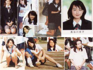 長谷川京子の昔の画像(高校)