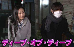 清野とおると壇蜜の画像(顔写真)マスク