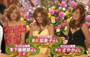 木下優樹菜の姉の画像3