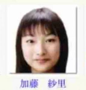 加藤紗里の昔の画像写真(高校生時代)