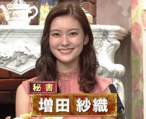 増田紗織アナの画像写真探偵ナイトスクープ