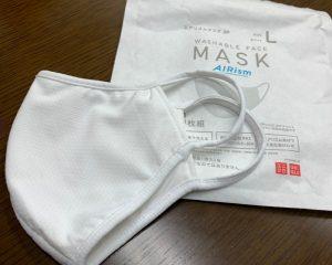 ユニクロのエアリズムマスク画像写真