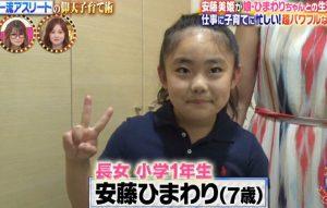 安藤美姫の娘ひまわりの画像写真