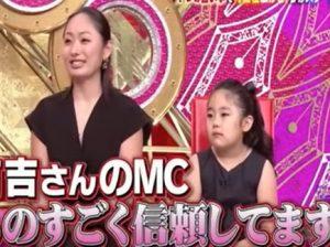 安藤美姫の子供ひまわりの画像写真